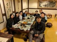 Park Family
