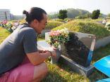 RIP Grandparents