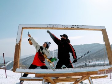 Ski & Board with Hyungwoo